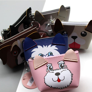 Cute Mini Puppy Coin Bag Keychain Cartoon Simple Wallet Key Ring Men Women Pendant Accessory Jewelry Gift LM3140