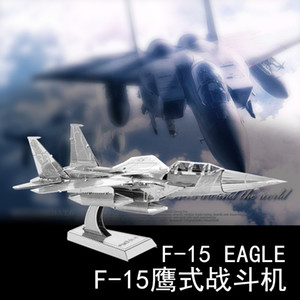 Wholesale F15 Fighter Metal Stainless Steel Diy Assemble Model D Nano Puzzle Educational Toys Collecting Art Decoration