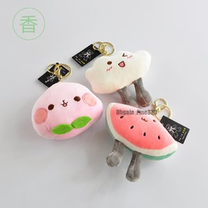 12CM Fruit Pendant Plush Keychain With Great Fragrant A New Type of Cloud Plush Toy Fastener Plush Keychains toys Girls Bag Car buckle