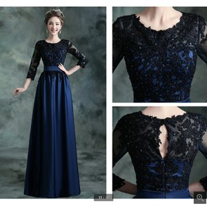 Wholesale long gowns three quarter sleeves resale online - Robe de soiree royal blue satin a line three quarter sleeve evening dress modest lace appliques beaded sequins formal evening gowns hot sale
