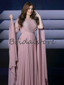 New Dusty Pink Abaya Caftan Evening Dresses Dubai Scoop Neck Appliques Lace Full Length Chiffon Long Prom Party Gowns 2019 robes de soirée on Sale