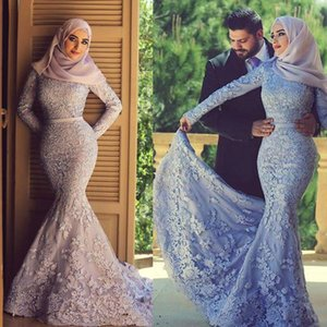 Saidmhamad Saudi Arabia Muslim Women Mermaid Evening Dresses with Hijab New 2019 Full Lace Applique Long Sleeves Modest Prom Dress High Neck on Sale