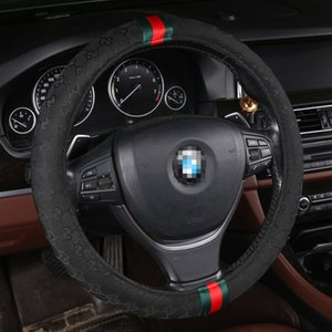WLMWL Leather Car Steering Wheel Cover For Chery Ai Ruize A3 Tiggo X1 A5 E3 V5 QQ QQ3 QQ6 E5 BSG all models steering wheel cover