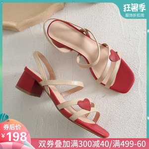Magic2019 Love Summer One Word Bring Spelling Naked Toe Sandals Fairy Wind Tender Late Night Shoes Skirt Coarse With Genuine Leather