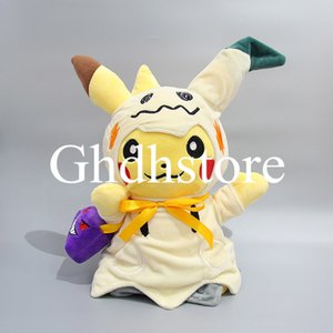 "Hot New 12"" 30CM Halloween Mimikyu Cosplay Transform PKC Plush Doll Anime Collectible Dolls Stuffed Party Gifts Soft Toys"