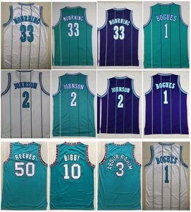 Mens Best Quality Vintage 1 Tyrone Bogues Jersey 2 Larry Johnson jersey 33 Alonzo Mourning 3 Shareef Abdur Rahim 10 Mike Bibby 50 Reeves