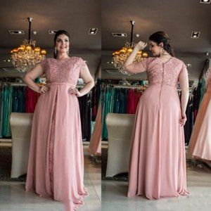 2019 Modest Dresses Evening Wear Blush Prom Gowns With Sleeves Plus Size Lace A Line Formal Dress Free Fast Shipping