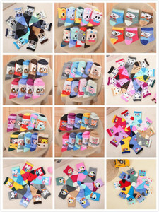 Wholesale 12 Styles children Cartoon socks breathe freely boy girl cotton Jacquard weave Baby socks various colors mixed