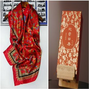 Wholesale buying stars resale online - Female Silk cm SQUARE SCARF Silk Satin shawl wrap BUY GET get Forbidden City Calendar FREE