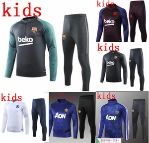 Wholesale kids UTD tracksuit Survetement set city football JACKET kit Soccer Chandal inter united jacket training pant sweater suit