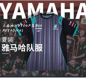 Caesar MOTO GP racing team uniform T-shirt petronas cultural shirt A star Yamaha short-sleeved shirt male