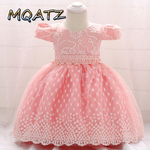 Wholesale Infant toddler dress Mesh Princess tutu upper body embroidered Pure color princess wedding flower girl dress Glamorous Preschool