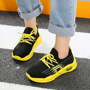 Wholesale Children Sneakers Male Girl Autumn Ventilation Fly Weaving Net Noodles Run Soft Sole Of Shoes In Will Child