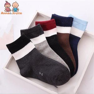 Wholesale 5 Pairs lot Unisex Kids Socks Girls Spring Autumn Striped Socks Lot Children Boy Winter Cotton Socks 1to 12 Years