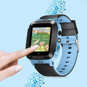Wholesale For Kid Safe Anti lost GPS Tracker SOS Call GSM Smart Watch Phone for Android iOS Quadruple Locating Function SOS one key Watch