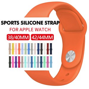 Wholesale For Apple Watch Band Silicone Bands Replacement Wrist Strap Watchband Compatible for iWatch Series