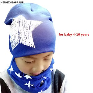 Wholesale 2017 new cotton star spring warm children scarf cap sets boy girl beanies collars baby kids hats plus size for kids year
