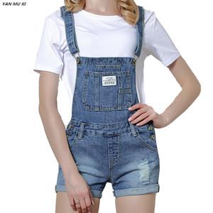 New Brand YAN MU XI 2017 Summer Holes Shorts Women Slim strap Shorts Patch Harajuku Pocket Fashion College Wind Women Shorts S190423
