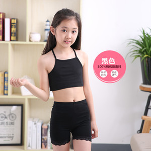 Girls Bra camisole girl cotton vest child world of tank girls underwear candy color girls tank tops kids clothing models