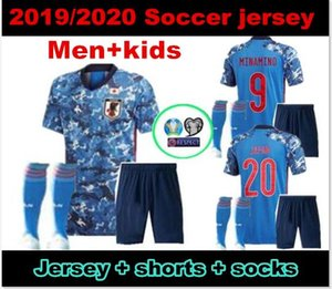 Wholesale Men kids kits japan soccer jerseys home MINAMINO camisetas team KAGAWA HONDA NAGATOMO OKAZAKI ATOM KUBO jersey football shir