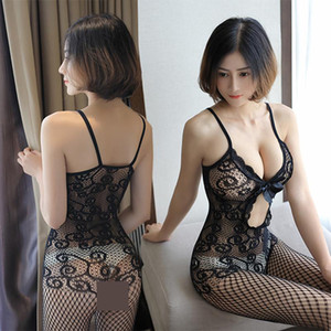 c2e3e63f558 Black open file free sex underwear women s net pajamas transparent  three-point passion suits stockings