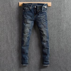 Wholesale Fashion Streetwear Men Jeans Dark Blue Slim Fit Retro Ripped Jeans Men Denim Distressed Pants Vintage Designer Hip Hop