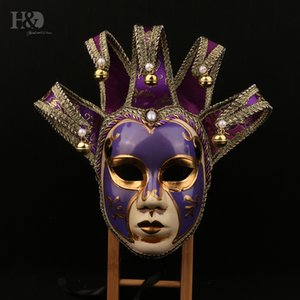 Wholesale H D Vintage Jolly Joker Venetian Masquerade Mask Full Face Costume Halloween Cosplay Mask For Ball Prom Mardi Gras Wall Decor