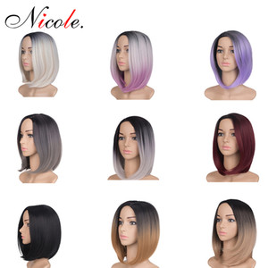 Wholesale Short Straight BOB Wigs Omber Hair Women Bob Style Full Head Wig g Pack Synthetic Real Thick Black Brown Blonde Hair
