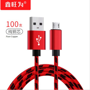 Free shipping DHL colorful USB Cable durable good quality real 2A