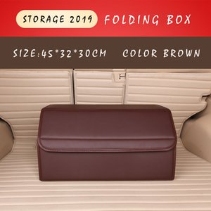 Wholesale E FOUR Car Elegant Trunk Box Leather Cloth Folding Rear Storage Box for Car Housing Out Door Camping Fashion Storage for