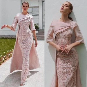 Elegant African Dubai 2020 Evening Dresses with Cape Blush Pink Lace Stain Half Sleeve Formal Party Occasion Prom Dress on Sale