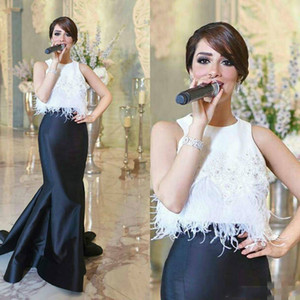 Wholesale Saudi Arabic Two Piece Feathers Evening Gowns Black & White Mermaid Prom Dress 2018 Lace Crystal Long Party Elegant vestidos de fiesta Cheap