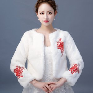 Wholesale New Fashion Bridal Wraps Long Sleeves Faux Fur Shawl Jackets For Wedding Party Appliques Women Winter Warm Bolero Cheap 2019 Chinese Style