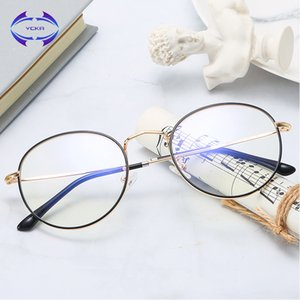VCKA Round Anti Blue Ray Computer Glasses Men Women Metal Frame Retro Blocking Eyewear computer Gaming gamer goggle