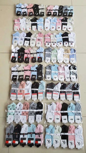 Fashion all Season Men's and Women's Pure Cotton Sports Socks Various Styles Leisure Socks