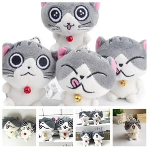 hot fashion Cheese cat plush toy cartoon plush animal key chain 8cm Lovely bag pendant children's key chain Party Favor T2G5018