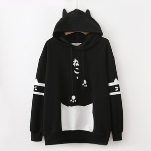 Wholesale Autumn Winter New Japanese Women Harajuku Cute Cartoon Cat Hooded Hoodie With Ears Lady Thick Warm Fleece Pullover Sweatshirts