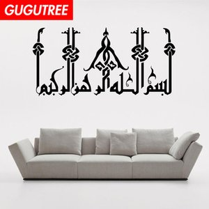 Decorate Home Muslim culture letter art wall sticker decoration Decals mural painting Removable Decor Wallpaper G-1036 on Sale