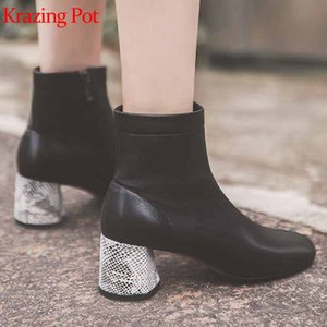 krazing pot basic clothing cow leather prints leather med heels round toe zipper mixed olor beauty young girl boots l59
