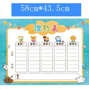 Wholesale School education curriculum wall stickers for students cram school curriculum forms self adhesive stickers PVC environmental wall stickers