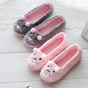 Cute Slippers Shoes For Women Home Indoor Slippers Female Cartoon Casual Keep Warm Pregnant Women Shoes Winter Autumn Hot Sale