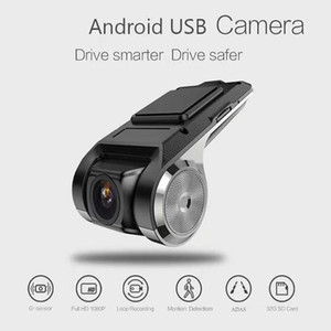 Wholesale Franchise Car Hidden Driving USB Car DVR Driving Recorder Camera HD P Night Version Wide Angle Recording Dash Camera
