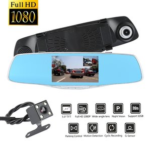 Wholesale Dual Lens P HD quot LCD Display Car Camera Rearview Mirror Front Rear Camera Dual Recording Driving Recorder