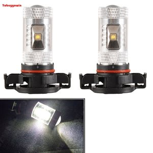 Wholesale 2X CREE Chips 30W LED H16 5202 Bright White Fog Tail Turn DRL Head Light Lamp Bulb