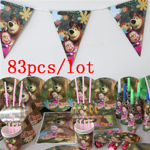 Wholesale 83Pcs Children Boys Baby Cartoon Masha Bear Birthday Decoration Party Event Supplies Favor Items For Kids People Use