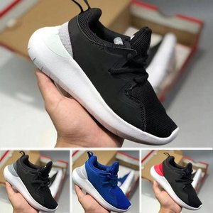 TANJUN Kids london Platinum running shoes Grey white Rainbow Infant & Children Sports designe shoes toddler trainer boy, girl sneakers