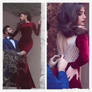 Burgundy Velvet Sexy Back New Arrival 2019 Mermaid Evening Party Dresses Jewel Long sleeve with Beading Covered Button Dresses Prom Gowns on Sale
