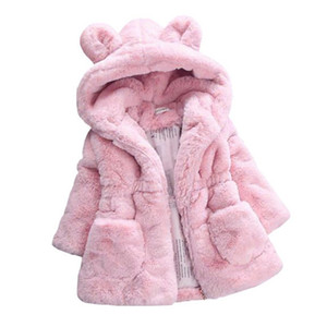 Wholesale 2018 1-9T Winter Girls Jackets Faux Fur Cardigan Warm Baby Coats Teenager Thicken Children Clothing Girl Outerwear Kids Clothes