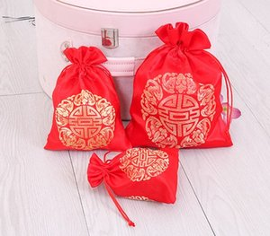 Wholesale 18 cm elegant Red cloth wedding stain candy bags party gift Chinese wedding gift bag party gift jewelry package