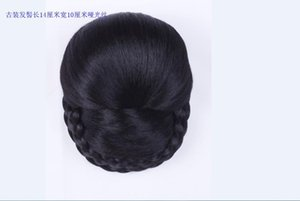 Wholesale Woman girl wig wig styling studio the hair female costume wig bride hair bun bowl